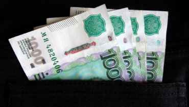 На олимпийской стройке в Сочи у «РЖД» похитили 17 миллионов рублей