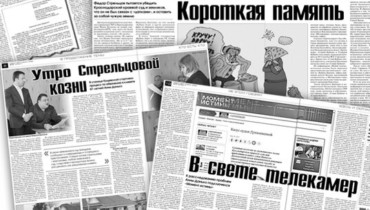 Кущевка: феодальная вотчина Федора Стрельцова