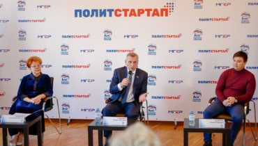 На Кубани стартует кадровый проект «Единой России»