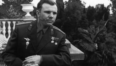 Первый отпуск майора Гагарина