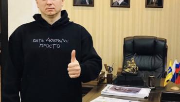 Андрей Анашкин присоединился к акции в поддержку детей с ДЦП