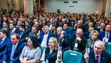 В Краснодаре прошла региональная Конференция Партии «Единая Россия»