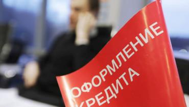 Жители Юга и Северного Кавказа получили в 2018 году 1,3 трлн рублей кредитов