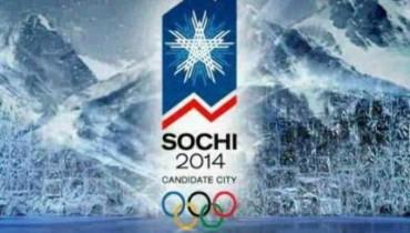 Олимпиада в Сочи: цена билетов превышает $20 тыс.