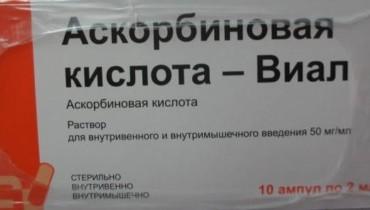 В Ростовской области нашли стекло в аскорбинке китайского производства