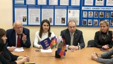 Совместная встреча депутатов прошла в Центральном округе