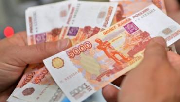 Жители Кубани в прошлом году получили почти 400 млрд рублей банковских кредитов