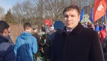 церемония возложения цветов к мемориалу «Жертвам фашизма»