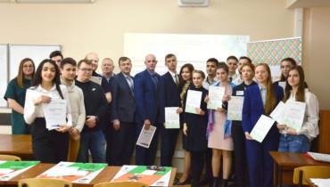 Итоги научно-практической конференции по финансовой грамотности подвели  в Краснодаре