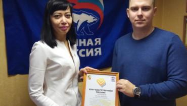 Подведены итоги работы секретарей первичных отделений партии «ЕДИНАЯ РОССИЯ» на 23 одномандатном избирательном округе.