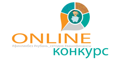 Редакция ЗАО «Кубань сегодня» приглашает всех принять участие в онлайн-конкурсе