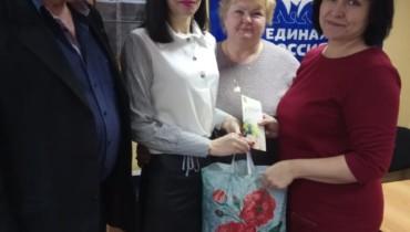 В первой половине февраля отметила свой юбилей Секретарь первичного отделения партии «Единая Россия» №60-42 Татьяна Анохова.