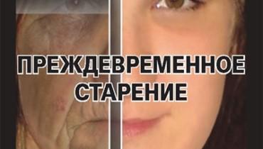 Устрашающие картинки на пачках сигарет в РФ уже с 12 июня