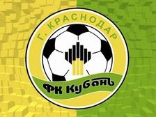 Новый тренер «Кубани» станет известен в среду