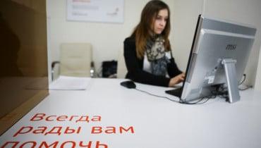 На Кубани заявление на кредитные каникулы можно оформить онлайн или по телефону