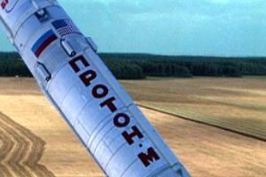 В связи с падением ракеты на Байконуре создана аварийная комиссия