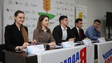 Отчетно-выборная конференция «МГЕР» прошла в Краснодаре