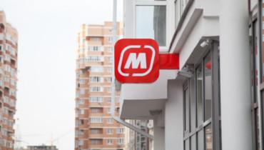 Газпром межрегионгаз Краснодар намерен судиться с «Магнитом»