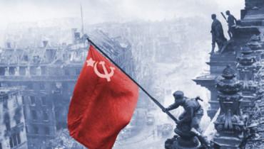 Малоизвестные страницы Великой Отечественной войны