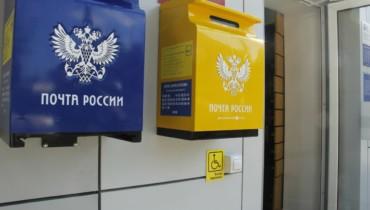 133 почтовых отделения Кубани стали доступны для людей с инвалидностью