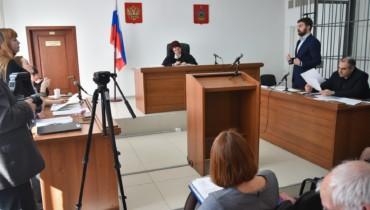 Суд проявил принципиальность