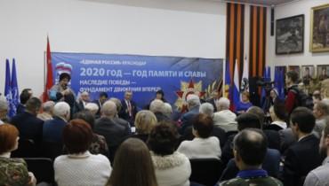 В Краснодаре выступили с инициативой сформировать единую информационную концепцию историко-патриотической работы