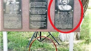 В Армавире отреставрируют мемориальную доску Гарегину Нжде, уличенному в сотрудничестве с нацистами в годы ВОВ