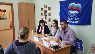 Партийный проект «Единой России» «ГТО-Южное солнце» поддержит инициативы краснодарской молодежи