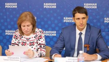 В Краснодаре появится Положение о муниципальных партийных проектах «Единой России»