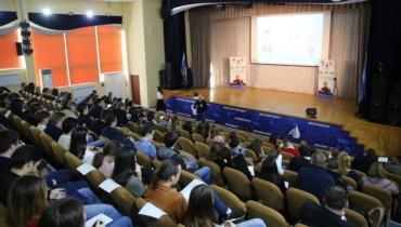 Сочинские студенты «бились» за звание знатоков финансового рынка