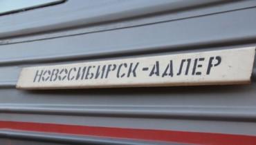 Пассажиры аварийного поезда Новосибирск — Адлер прибыли в Сочи