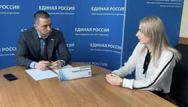 Приём граждан в общественной приемной Единой России