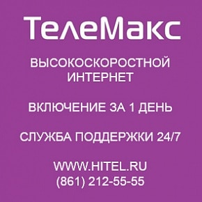 Шесть человек погибли в жестком ДТП на Кубани сегодня утром