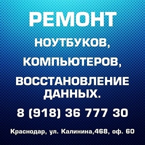 МегаФон запустил 4G в 27 населенных пунктах Краснодарского края