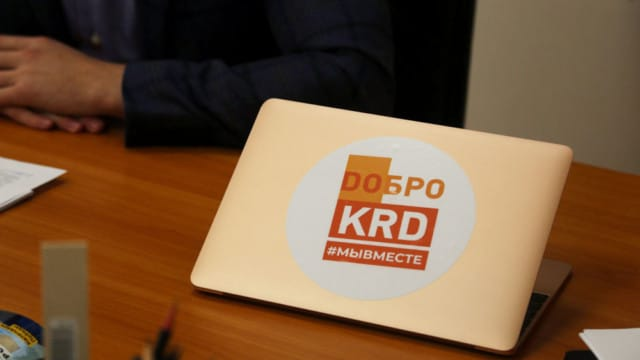 В Краснодаре заработал единый координационный центр помощи в период пандемии