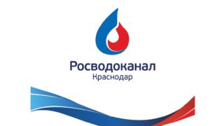 «Краснодар Водоканал» с начала года промыл более 50 тысяч метров водопровода