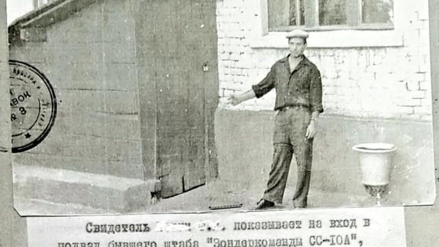 На Кубани приступили к расследованию фактов геноцида жителей во время фашистской оккупации 1942-1943 года