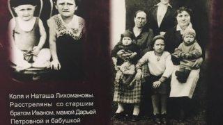 возбуждено уголовное дело о геноциде по фактам массовых расстрелов жителей во время оккупации Кубани в 1942-1943 году.