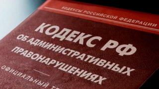 Власти Краснодара напомнили об ответственности за нарушение порядка организации митингов