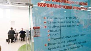 В Краснодаре открылся третий мобильный пункт вакцинации от COVID-19