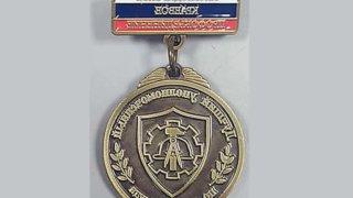 Профсоюзы Кубани учредили нагрудный знак «Лучший уполномоченный по охране труда»