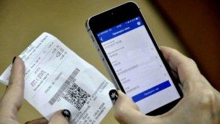 Расширен функционал приложения для проверки кассовых чеков