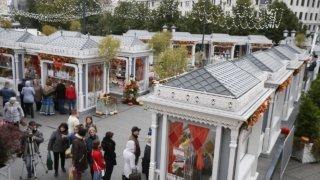Ярмарку кубанских продуктов откроют в Москве
