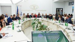 В Краснодаре состоится «Южный экологический форум — 2021»