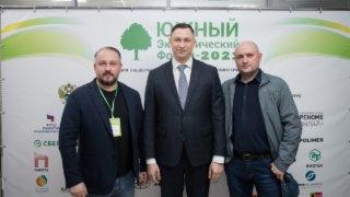 В Краснодаре состоялся Южный экологический форум — 2021