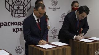 Краснодарским краем подписан пакет инвестиционных соглашений на экономическом форуме в Санкт-Петербурге