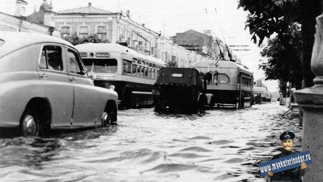Ливень 4 июня 1954 года залил потоками воды краснодарские улицы