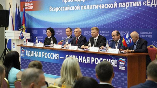 Председатель ЗСК Юрий Бурлачко возглавил парламентскую делегацию на конференции Краснодарского регионального отделения «Единой России»