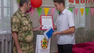 Кубанского школьника наградили за сообщение о боеприпасе времен войны