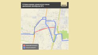 В Краснодаре пассажиры автобуса №4 снова будут ездить в маршрутках вместо комфортабельных машин с кондиционерами